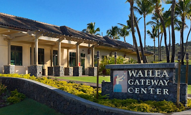 photo of Wailea Gateway Center
